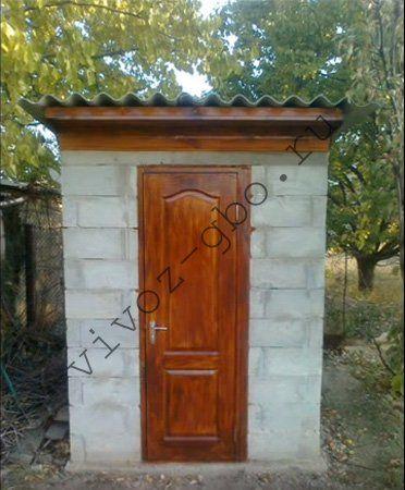 туалет на даче фото из кирпича