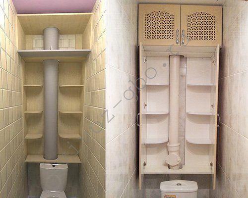 Туалет закрыть трубы своими руками