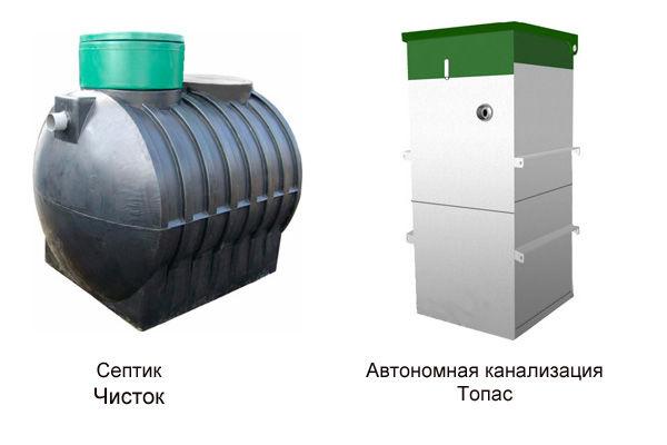 Септик или автономная канализация: что лучше, чем отличается
